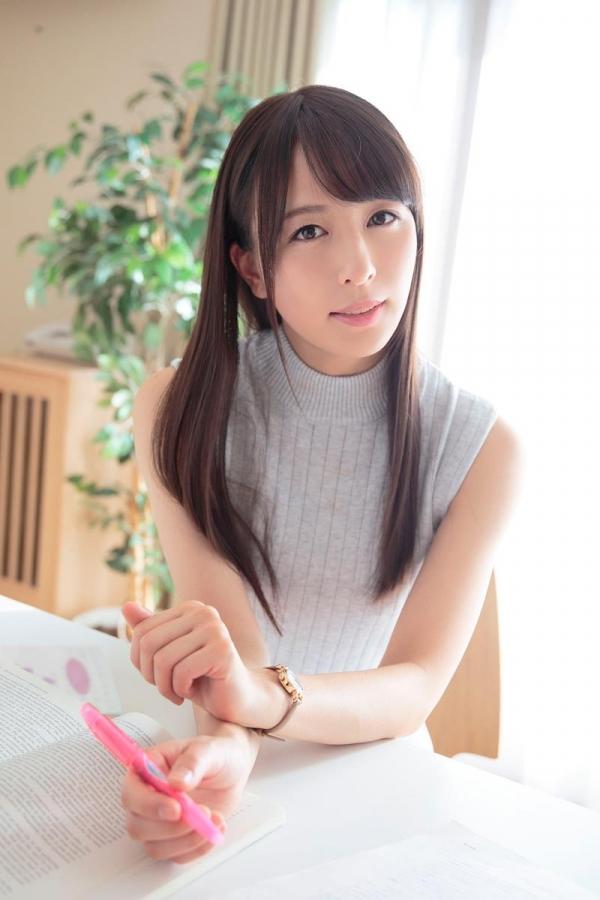 引退 希崎ジェシカさん、11年のAV女優生活に終止符エロ画像51枚のa08枚目