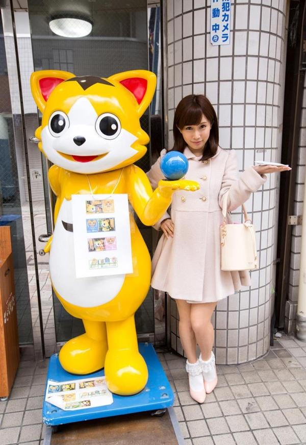 小島みなみ 恋人気分で楽しむヌード画像153枚の016枚目