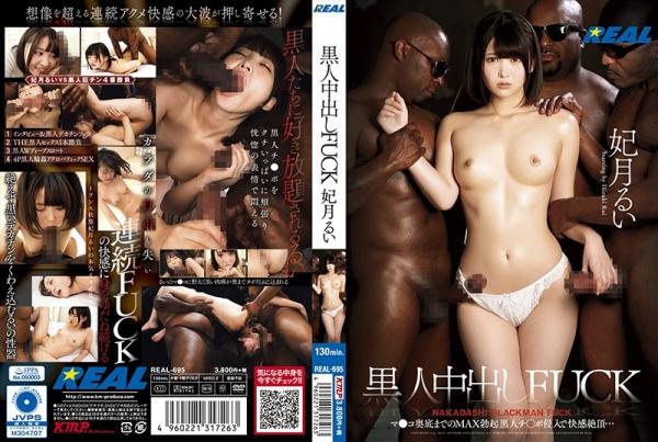 巨根の黒人とスレンダー美女の悶絶セックス画像72枚のb01枚目