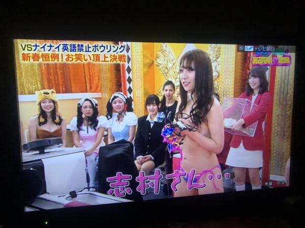 香坂紗梨 爆乳ロケットおっぱい美少女エロ画像62枚の019枚目