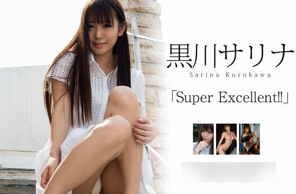 黒川サリナ スレンダー美巨乳美女ヌード画像120枚の001枚目