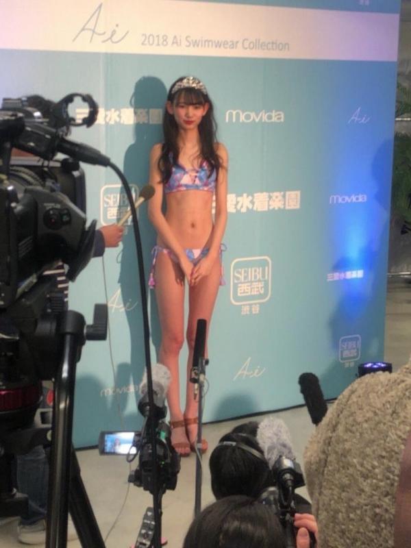 黒木麗奈(くろきれな)17歳の女子校生!三愛水着楽園イメージガール画像40枚の030枚目