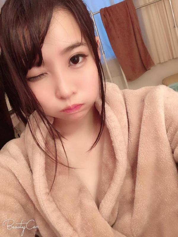 枢木あおい(くるるぎあおい)美少女エロ画像120枚の110枚目