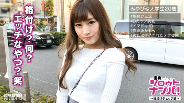 舞島あかり 長い髪の爽やか美人セックス画像77枚のe001枚目