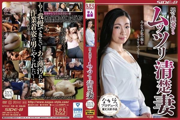 松うらら(南律子)清潔感溢れる美人妻のエロ画像65枚のb01枚目