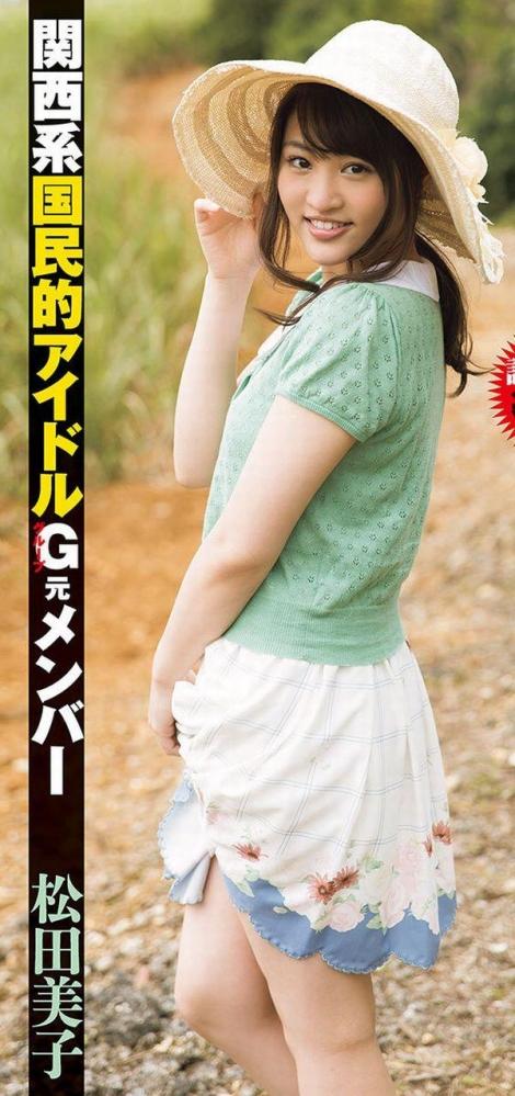 松田美子(岡田梨紗子)敏感ボディエロ画像55枚のc001番
