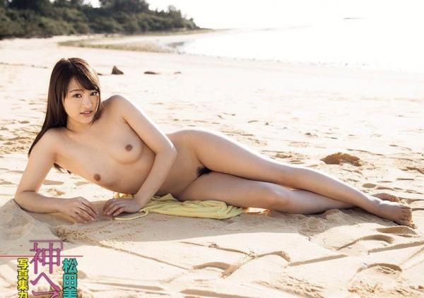 松田美子(岡田梨紗子)敏感ボディエロ画像55枚のd001番