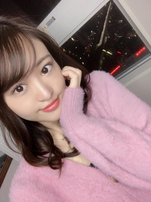 松田美子がイキ過ぎて人生初の快感お漏らし大痙攣エロ画像59枚のa14枚目