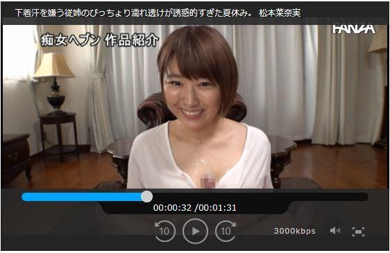 松本菜奈実 B100cm J乳濡れ透けエロ画像55枚のc12枚目