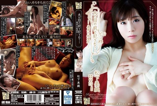 松下美織 高身長で巨乳美尻のスリム美女エロ画像56枚のb01枚目