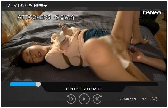 松下紗栄子(まつしたさえこ)元CAの巨乳美女エロ画像57枚のc14枚目