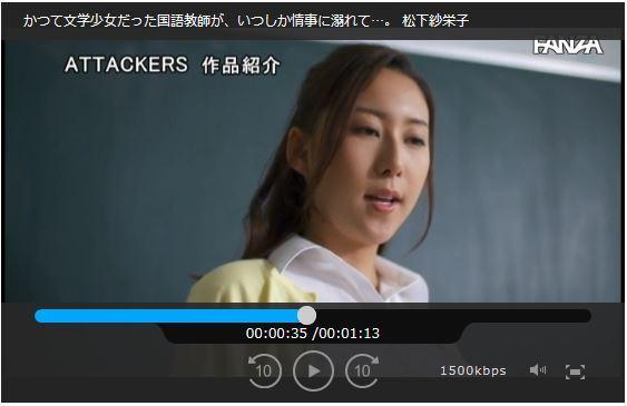 松下紗栄子(まつしたさえこ)元CAの巨乳美女エロ画像57枚のd14枚目