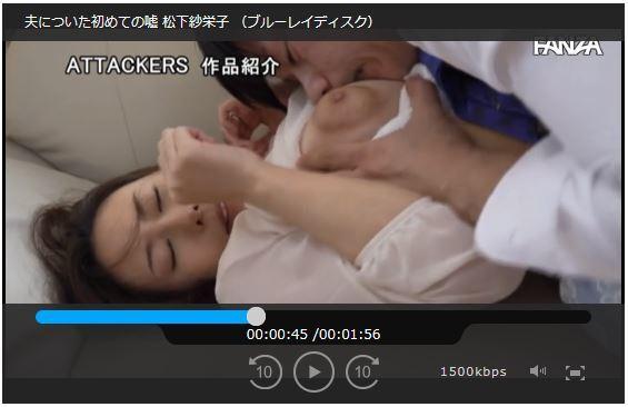 中高年に絶大な人気の松下紗栄子が久しぶりに新作発売エロ画像48枚のb14枚目