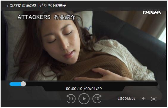 中高年に絶大な人気の松下紗栄子が久しぶりに新作発売エロ画像48枚のc14枚目