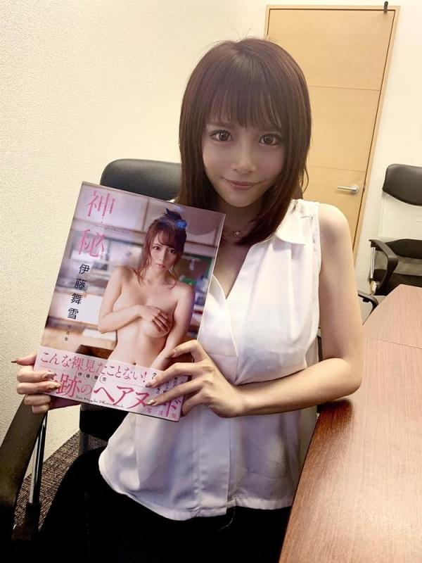 伊藤舞雪 奇跡のくびれ美巨乳美女エロ画像100枚のa09枚目