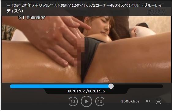三上悠亜さん、ツイッターのフォロワー数は現在54万7000エロ画像56枚のd12枚目