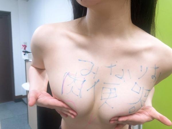 南梨央奈(みなみりおな)どスケベな妹系痴女エロ画像56枚のa016枚目