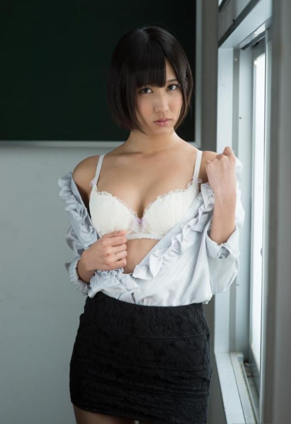 恵比寿マスカッツ湊莉久(みなとりく)ヌード画像120枚の101枚目