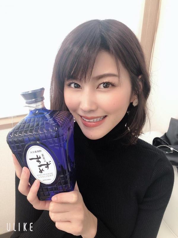 美乃すずめ AVデビュー セックスの女神現るエロ画像24枚のa13枚目