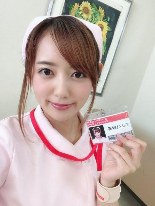 misaki_kanna_20180827a0560827.jpeg