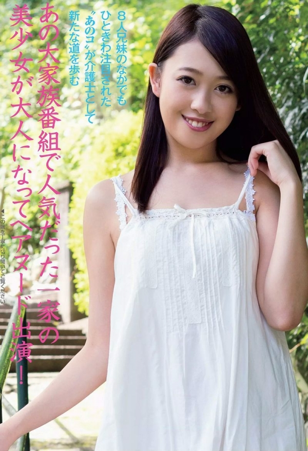 三田杏 スレンダー美乳のエロ娘セックス画像72枚のa001枚目