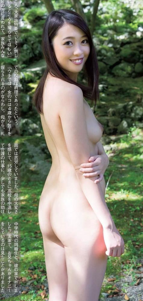 三田杏 スレンダー美乳のエロ娘セックス画像72枚のa004枚目