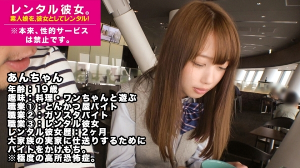 三田杏 スレンダー美乳のエロ娘セックス画像72枚のe001枚目