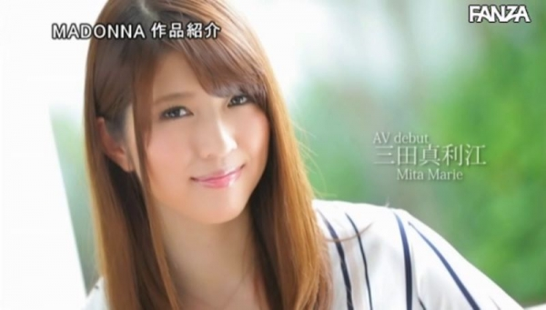 元女子アナ三田真利江 イキ過ぎて壊れちゃった画像67枚のc012枚目