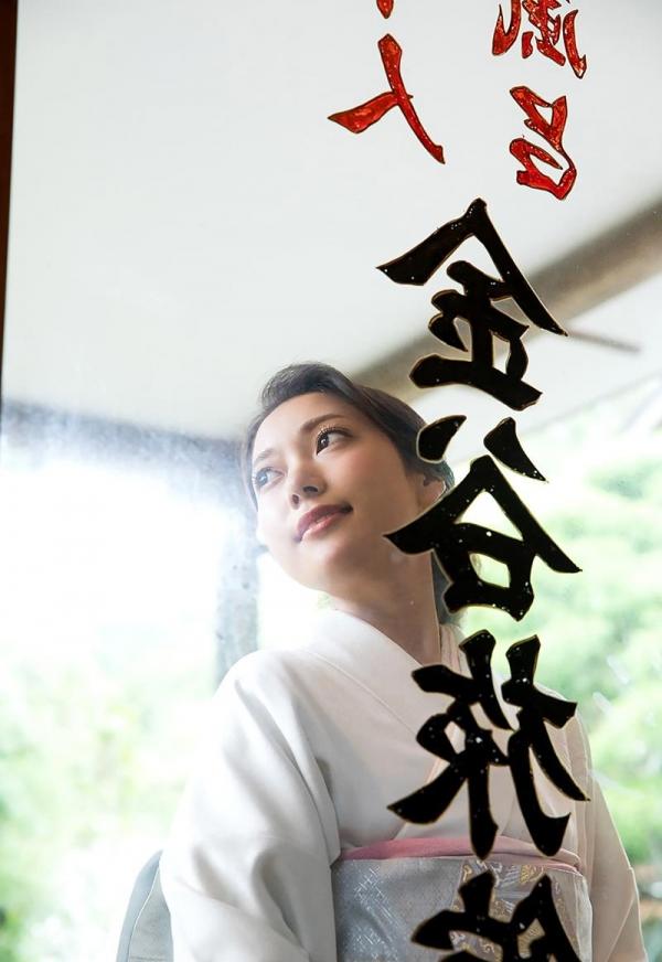 三田羽衣(みたうい)フルヌード 恵比寿マスカッツ三田夫人画像70枚の40枚目