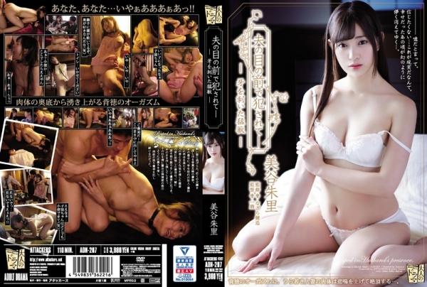 美谷朱里(みたにあかり) スレンダー美乳の美女エロ画像53枚のb001枚目