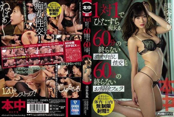 美谷朱里(みたにあかり) スレンダー美乳の美女エロ画像53枚のd001枚目