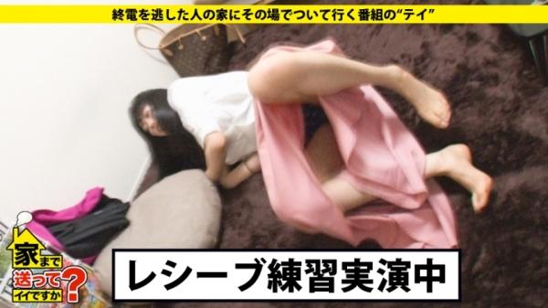こんな美脚の女をハメ倒したい宮村ななこエロ画像54枚のd06番