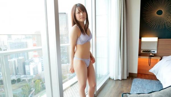 宮沢ちはる アイドルユニット @ふぇちる 鎖骨担当 エロ画像75枚の36枚目