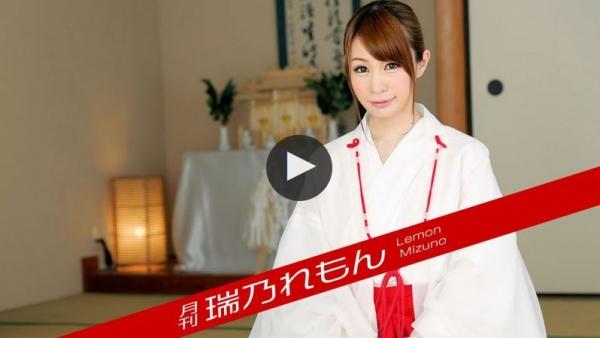 水玉レモン(瑞乃れもん)白肌淫乱スレンダー美人エロ画像24枚の01枚目