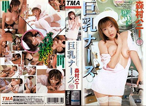 森村ハニーという伝説の乳輪を持つAV女優の画像51枚の46枚目