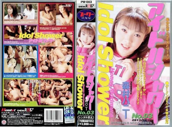 森村ハニーという伝説の乳輪を持つAV女優の画像51枚の51枚目
