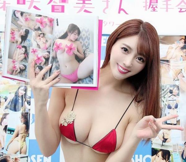 森咲智美 美巨乳クビレ美尻の不適切女子エロ画像78枚a24枚目