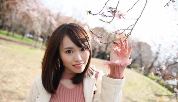 森下美怜(相沢夏帆)小柄なGカップ巨乳娘エロ画像50枚のa05枚目