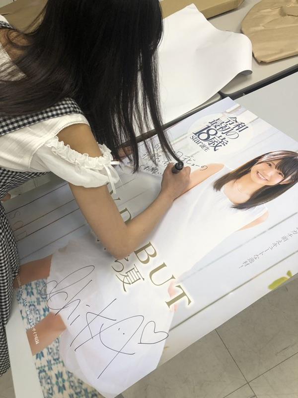永野いち夏 ガチ萌えミニマム美少女エロ画像42枚のa12枚目