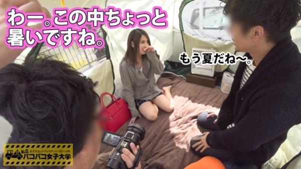 美巨乳と美尻の発情娘はるなちゃん(永瀬陽菜)エロ画像58枚のc004番