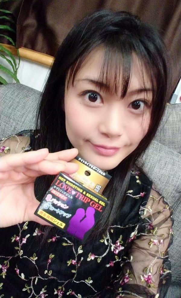 淫熟女 中島京子 大量中出しカリビアンコム画像50枚のa01枚目
