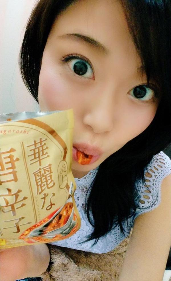 淫熟女 中島京子 大量中出しカリビアンコム画像50枚のa15枚目