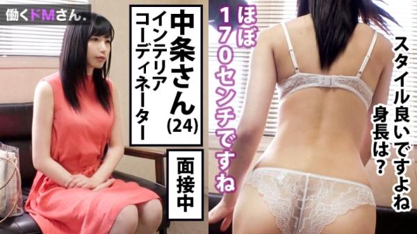 中条カノン(内海みう)美脚スレンダー美女エロ画像65枚のc01枚目