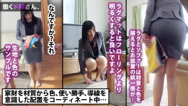 中条カノン(内海みう)美脚スレンダー美女エロ画像65枚のc03枚目