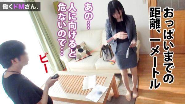 中条カノン(内海みう)美脚スレンダー美女エロ画像65枚のc05枚目