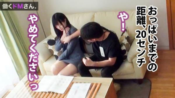 中条カノン(内海みう)美脚スレンダー美女エロ画像65枚のc06枚目