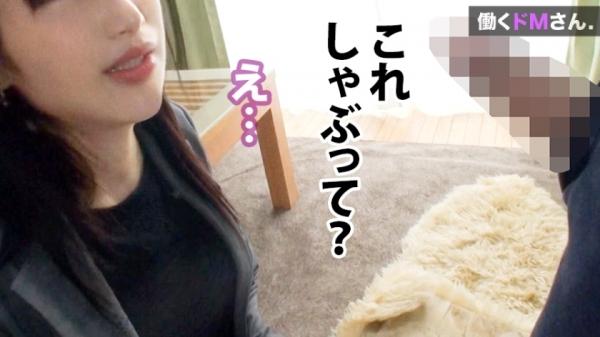 中条カノン(内海みう)美脚スレンダー美女エロ画像65枚のc17枚目