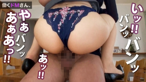 中条カノン(内海みう)美脚スレンダー美女エロ画像65枚のc24枚目