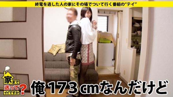 名森さえ(彩瀬自由里)高身長180cmの美熟女エロ画像57枚のc009枚目
