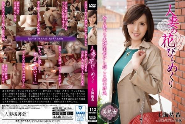 8頭身で美脚の美熟女 七海祐希(ななみゆうき)セックス画像46枚のd001枚目